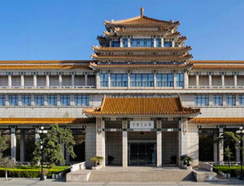 National Art Museum of China
